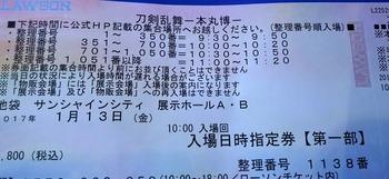 IMG_20170113_162428.jpg