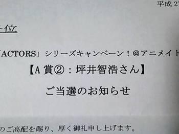 actors_08.jpg