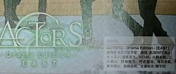 actors_09.jpg