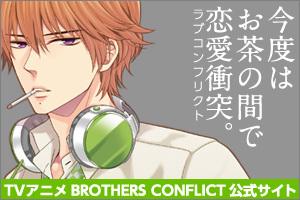 anime_bn.jpg