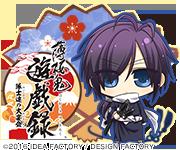 banner_saito_m.png