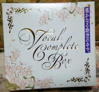 haruka_conp_box.jpg