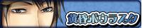 kisuke_banners.png
