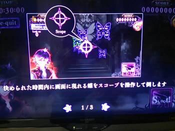 kokucho_01.jpg