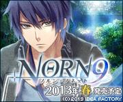 norn_akito.jpg