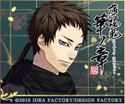 officialbanner22_yamazaki.jpg