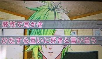 ghp_p_kana01.JPG